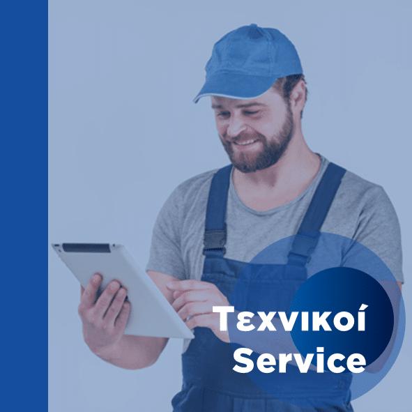 _service